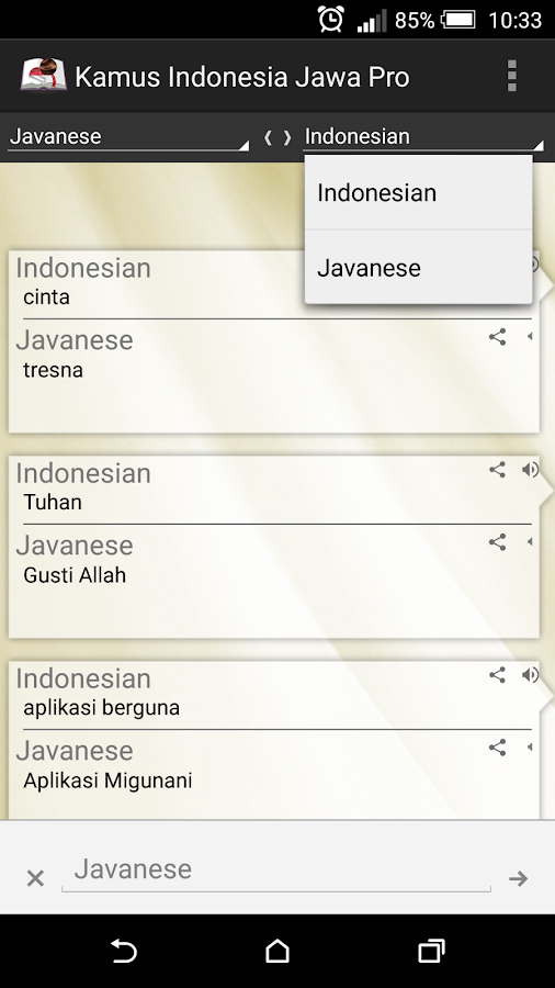 Indonesian-Java-Dictionary-Pro 22