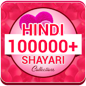 Hindi Shayari Collections