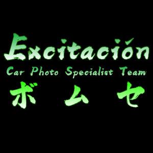 のカスタム事例画像 ボムセ~Excitación~さんの2019年12月24日22:17の投稿