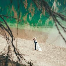 Wedding photographer Natashka Prudkaya (ribkinphoto). Photo of 03.04.2018