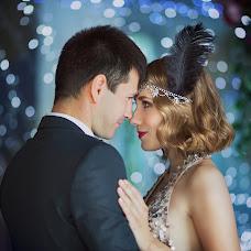 Wedding photographer Evgeniya Motasova (motafoto). Photo of 04.08.2015