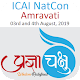 Download ICAI NatCon Amravati For PC Windows and Mac