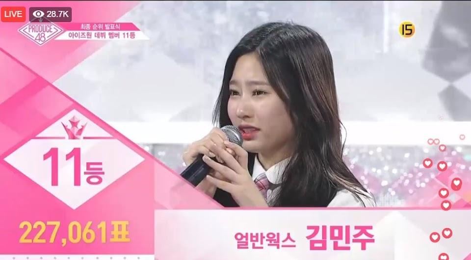 minju-debut