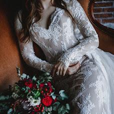 Wedding photographer Konstantin Alekseev (nautilusufa). Photo of 30.09.2018