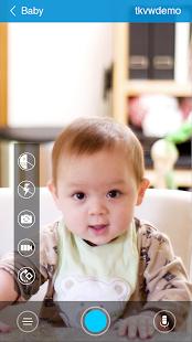 Наблюдение и безопасность Screenshot