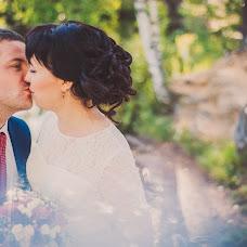 Wedding photographer Darya Kot (DariaKOt). Photo of 25.03.2015