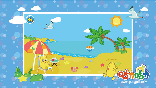 玩教育App|宝宝的春夏秋冬免費|APP試玩
