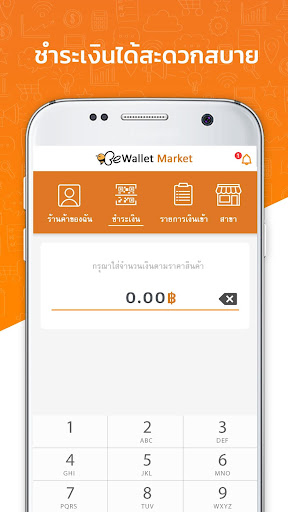 BeWallet Market 1.0.10 Screenshots 8