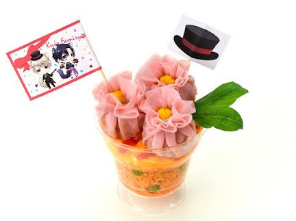 九条・宮瀬の マジカル◆フラワーカップオムライス 価格:980円