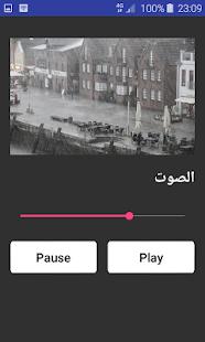 أصوات المطر النوم والإسترخاء - náhled