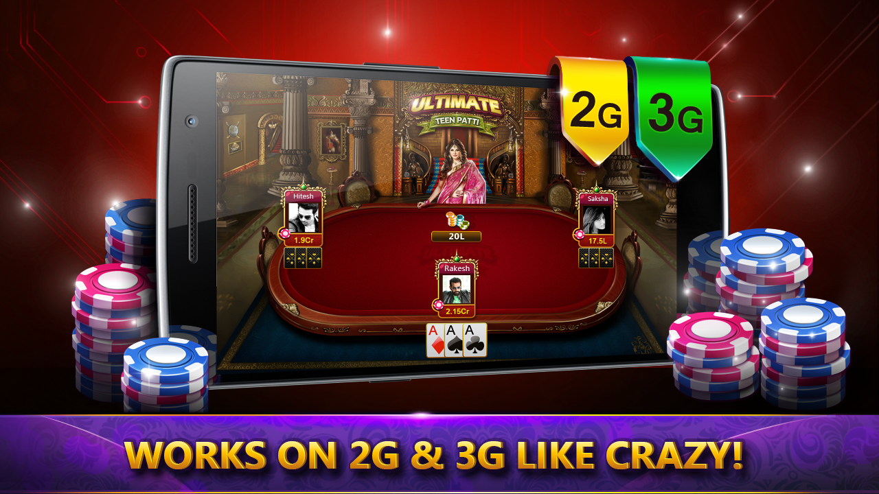 Ultimate Teen Patti- screenshot