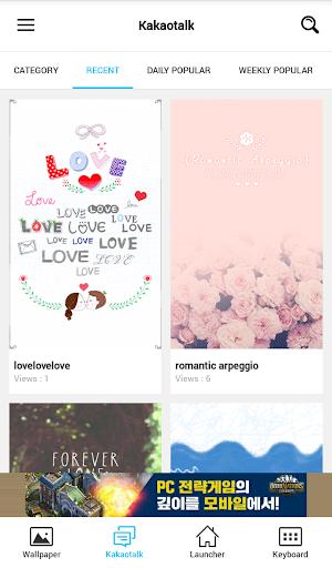 PhoneDeco _ wallpapers, theme screenshot 2