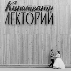 Wedding photographer Aleksey Manuylov (AlexMany). Photo of 31.08.2017