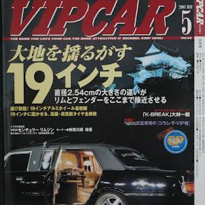 センチュリー VG45 Hタイプ リムジンのカスタム事例画像 century  limousine 今井さんの2018年03月27日16:17の投稿