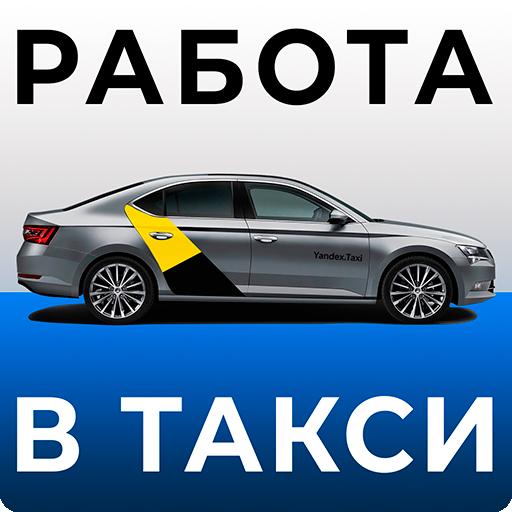 további jövedelem Novy Urengoy-ban kezdje a semmiből opciót