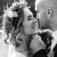 Wedding photographer Alina Ruda (Ruda). Photo of 04.03.2015