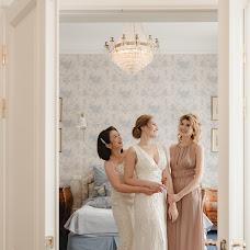 Hochzeitsfotograf Sergey Kolobov (kololobov). Foto vom 02.08.2019