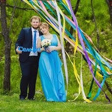 Bryllupsfotograf Oksana Martynova (OksanaMartynova). Bilde av 04.06.2015