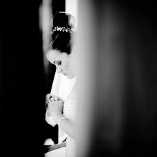 Wedding photographer Magdalena Korzeń (korze). Photo of 29.06.2018