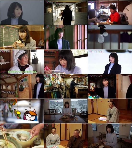 (TV-Variety)(720p) 横山由依 – がはんなり巡る 京都いろどり日記 ep43 ep44 170118 170222