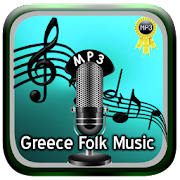 Folk Music in Greece