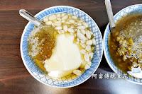 阿富傳統豆花
