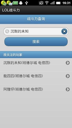 EDKeyz - 是电子舞曲电子合成器LITE|免費玩音樂App-阿達玩APP - 首頁
