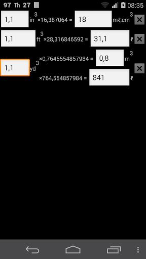 容量体積単位換算計算機