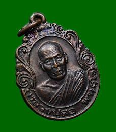 เหรียญรุ่นแรก หลวงปู่สอ พันธุโล วัดเจ็ดกษัตริย์ ปี 2537 @@