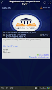 GreekCheck- screenshot thumbnail