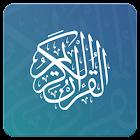 Complete Quran icon