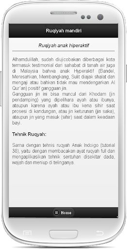Download Cara Ruqyah Mandiri Syariah Google Play softwares