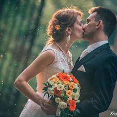 Wedding photographer Krzysztof Kozminski (kozminski). Photo of 26.09.2014