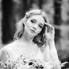 Wedding photographer Kseniya Lopyreva (kslopyreva). Photo of 20.07.2018