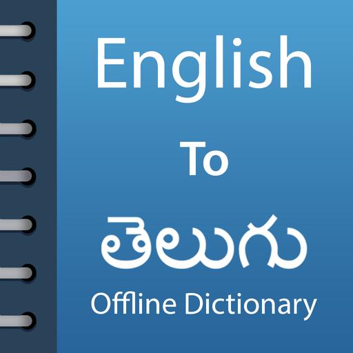 English To Telugu Dictionary Offline - Google Play-ko aplikazioak