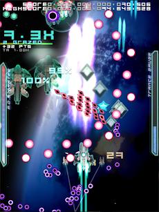 弾幕無限2 - Danmaku Unlimited 2のおすすめ画像1