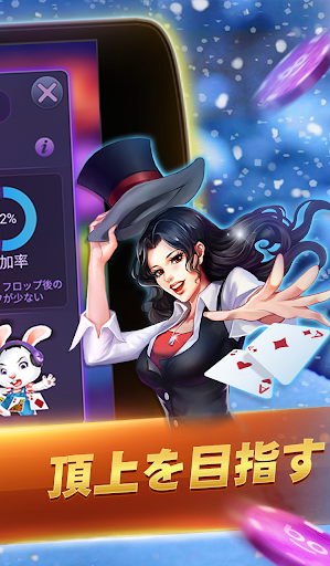 Poker Boyaa-u30c6u30adu30b5u30b9u30dbu30fcu30ebu30c7u30e0 5.9.1 screenshots 6