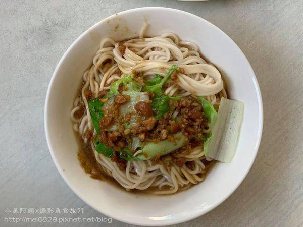 台南麵店推薦 台南東區 韋家乾麵李安導演回台南,一定要來吃的回憶!