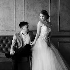 Wedding photographer Beata Malasay (Beata). Photo of 08.04.2018