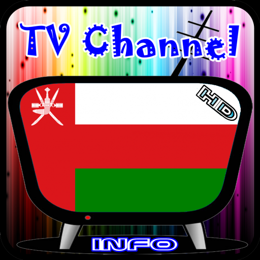 Info TV Channel Oman HD