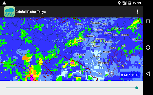 玩免費天氣APP 下載東京雨雲レーダー app不用錢 硬是要APP