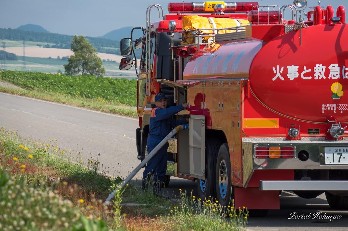 北竜消防との連携作業