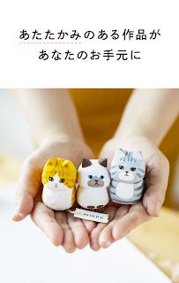 minne - ハンドメイドマーケットアプリ screenshot 03