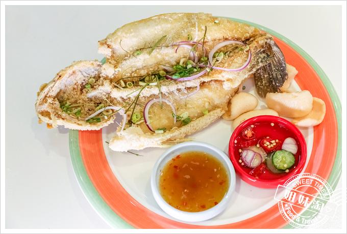 PAPAYA泰-泰式料理湄河酥香鮮魚
