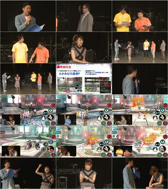 (Web)(360p) SHOWROOM 高橋みなみ出演!アヴァベルオンラインイベント生中継! 160922