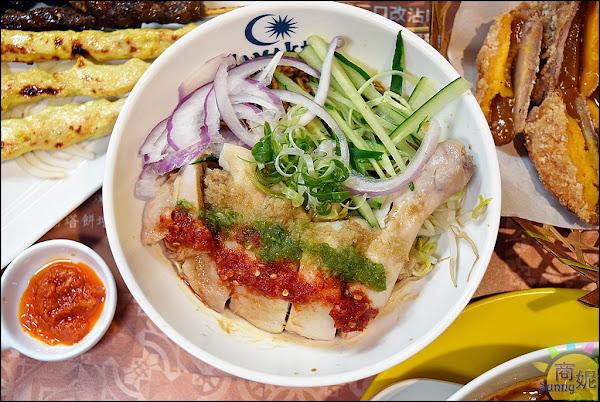 台中異國料理。Mamak檔台中店。草悟道美食正宗道地馬來西亞餐廳繽紛漂亮平價好吃