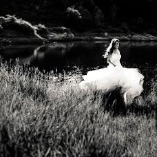 Wedding photographer Tran Viet duc (kienscollection). Photo of 25.10.2017