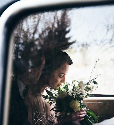 Φωτογράφος γάμων Mikola Cimbalyuk (MikolaCimbal). Φωτογραφία: 22.03.2019
