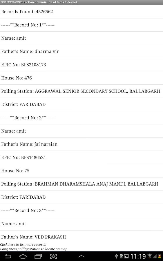 Voter Name Search (Internet)- screenshot