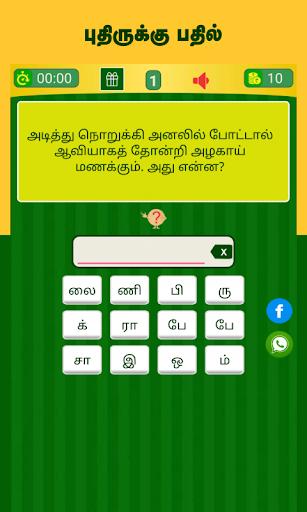 Tamil Word Game - u0b9au0bcau0bb2u0bcdu0bb2u0bbfu0b85u0b9fu0bbf - u0ba4u0baeu0bbfu0bb4u0bcbu0b9fu0bc1 u0bb5u0bbfu0bb3u0bc8u0bafu0bbeu0b9fu0bc1  screenshots 23